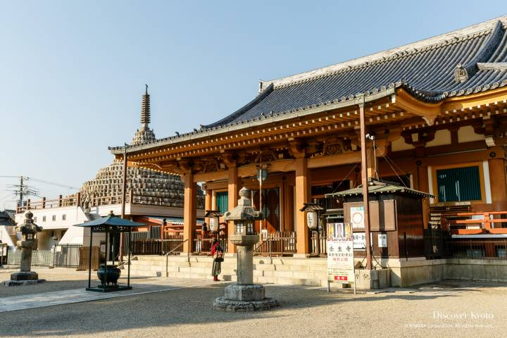 Mibu-dera Main Hall Side