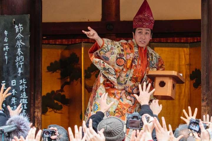 Lucky beans thrown during Setsubun at Kitano Tenmangū.