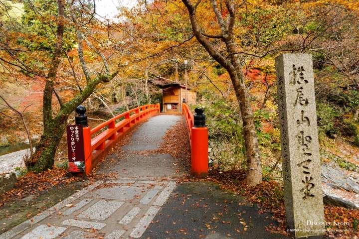 Sacred bridge at Saimyō-ji temple.
