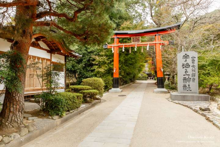 The entrance to Ujigami Shrine.