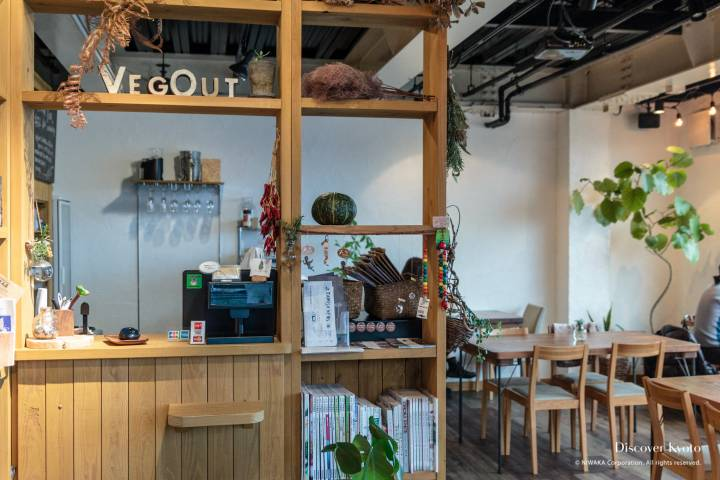 Veg Out Vegetarian Interior