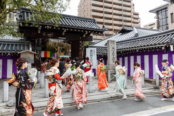 Ikenobo Hatsuike Flowers Temple Gate