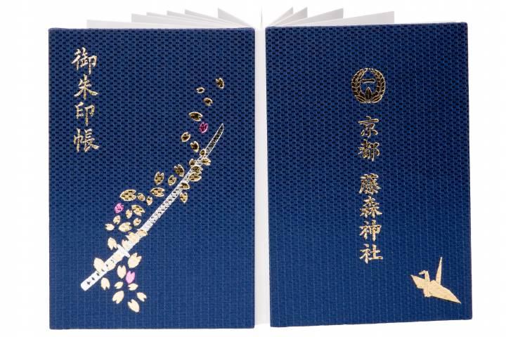 Goshuinchō Fujinomori Shrine Cover