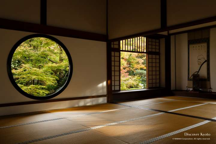 The two windows of Genkō-an.