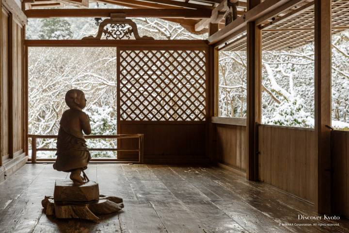Kōsan-ji Snow Zenzai-doji Statue