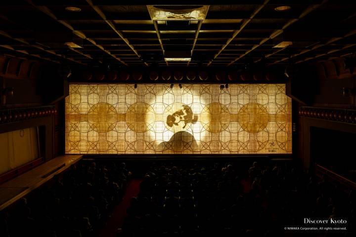 Kitano Odori 2018 Curtain