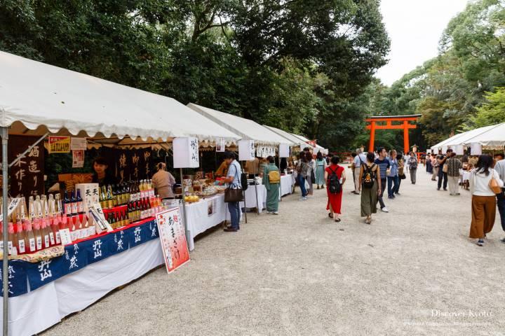 Meigetsu Kangen-sai Market