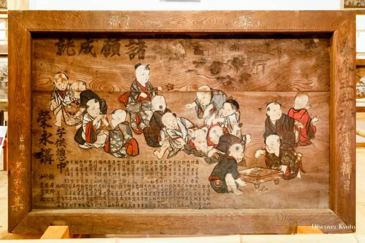 Miyake Hachimangu Ema Children