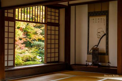 Window of Confusion at Genkō-an
