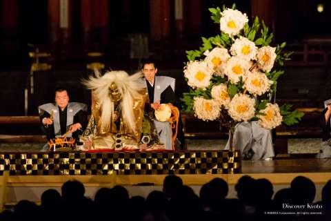 Actors on stage during Takigi Nō at Heian Shrine.