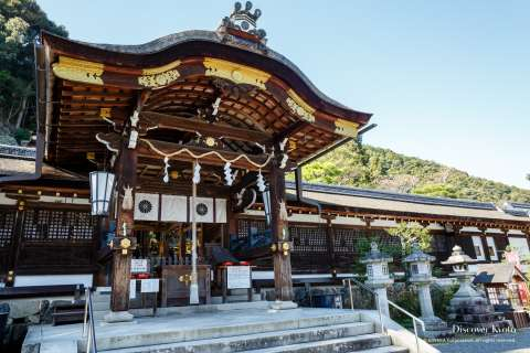 The main hall at Matsuno'o Taisha.
