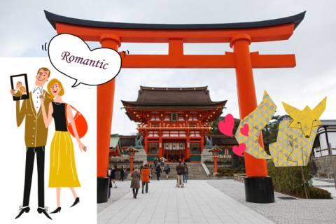 Romantic Kyoto image