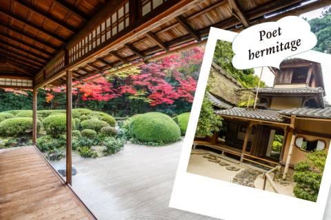Kyoto Garden 1 image