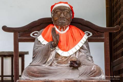 Rozan-ji Binzuru Statue