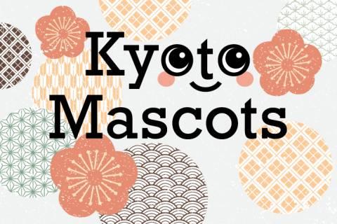 01.Kyoto_Mascots_banner&thumbnail_image.jpg