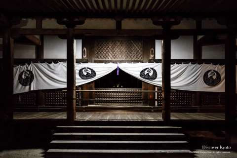 Amidha Hall at the Hadaka Odori at Hōkai-ji.