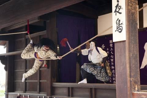 Mibu-dera Nue Tightrope