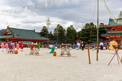 Heian Jingu Setsubun Ritual Courtyard