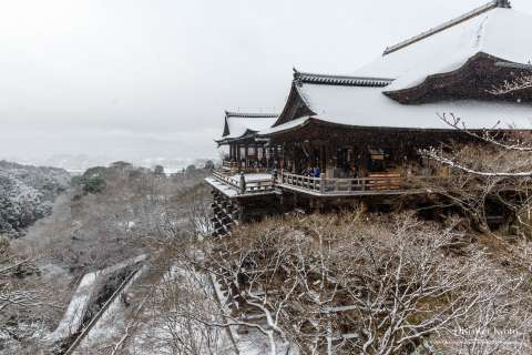 Snow on the stage at Kiyomizu-dera in winter.