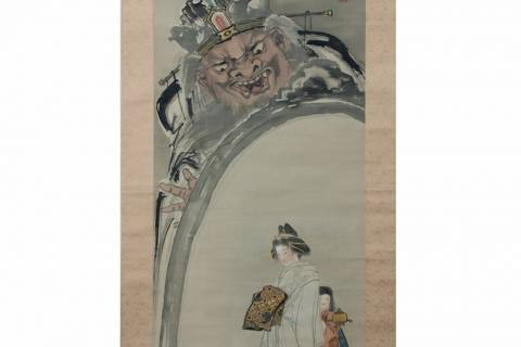 Kodai-ji King Enma Scroll