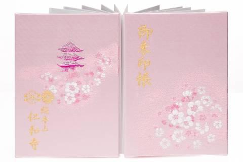 Goshuinchō Ninna-ji Cover