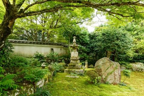 Jikkō-in Strolling Garden