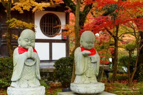 Eikan-dō Autumn 2016 Jizo