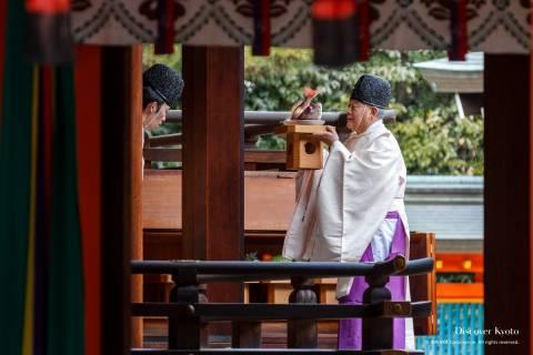Heian Jingu Setsubun Offerings