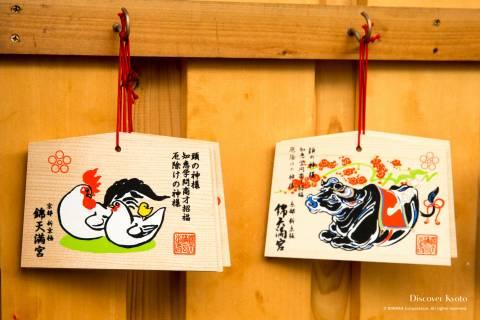 Nishiki Tenmangū Ema Tablets