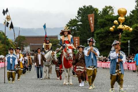 Toyotomi Hideyoshi appears during the Jidai Matsuri at Heian Shrine.