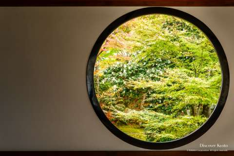 The Window of Enlightenment at Genkō-an.