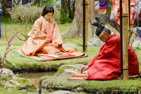 Kamo Kyokusui no En Garden Poets