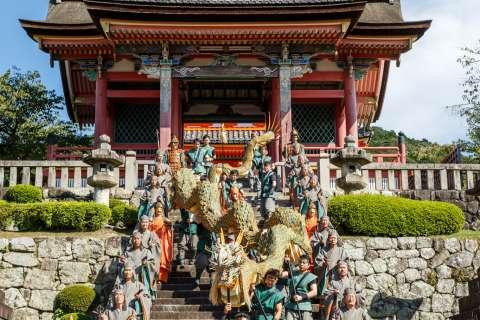 Seiryū-e festival at Kiyomizu-dera.