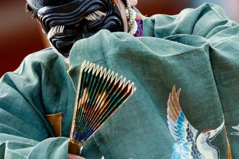 Takigi No Sanbaso Mask Dance