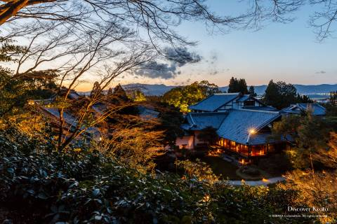 View of Shōren-in's Illumination from Above