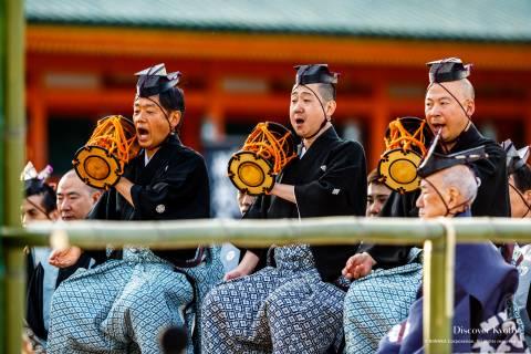 Takigi No Kotsuzumi Drum