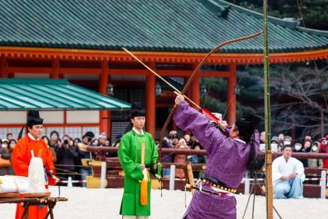 Heian Jingu Setsubun Archery Ritual
