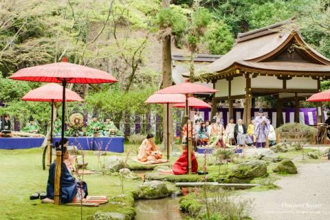 Kamo Kyokusui no En Event Garden