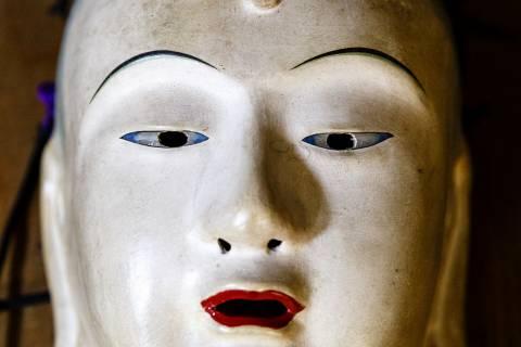 Sokujō-in Temple Mask Jizo