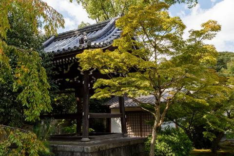 Rozan-ji Bell Side