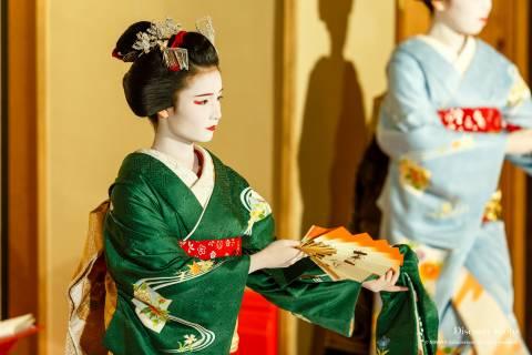 Kitano Odori 2018 Naoai