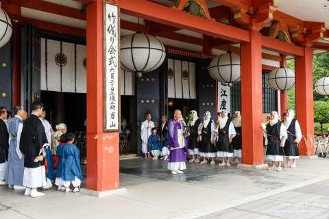 Priests purify the stage at Takekiri-eshiki at Kurama-dera.