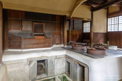 Myōshin-ji Bathhouse Furnace