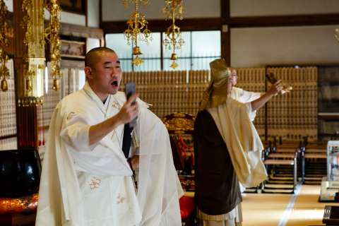 Nichiren style excorcism is performed at the Yaku Otoshi Daikondaki at Sanbō-ji.