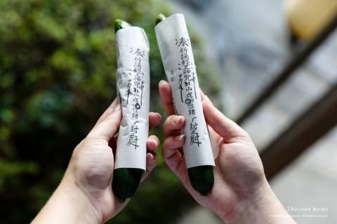 Sanbō-ji Cucumber Paper