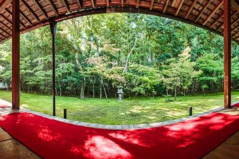 Kōtō-in Panorama Garden