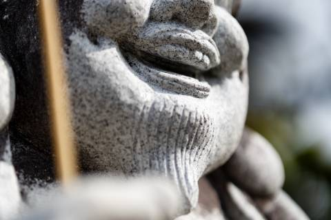 Ebisu Shrine Statue Smile Close