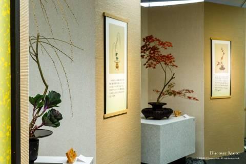 Ikenobo Ikebana Kyutanabata Information