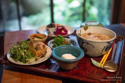 Hale Vegetarian Meal