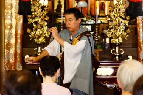 Sanbō-ji Flint Priest